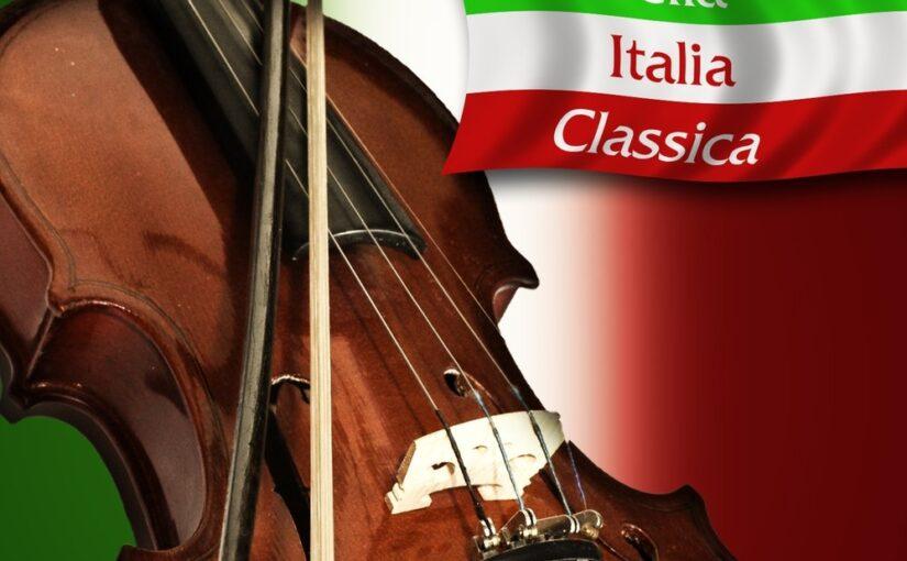 Путешествие в мир музыкальной культуры Италии