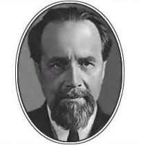 Мясковский Николай Яковлевич