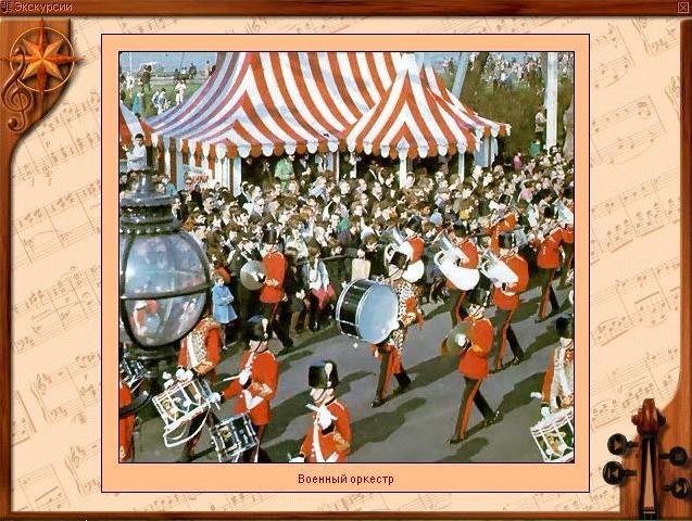 Военный оркестр США